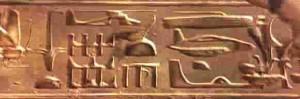 egypt3dwall